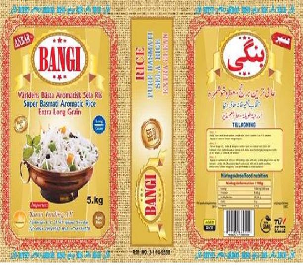 Nya Bangi Exclusive Aromatisk Ris